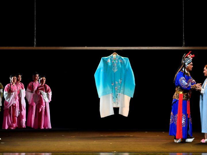 6/14(三) 19:30【蘇州大劇院-京劇現代戲《青衣》】